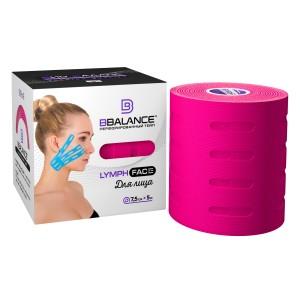 Перфорированный тейп для лица BB LYMPH FACE 7,5 см × 5 м розовый